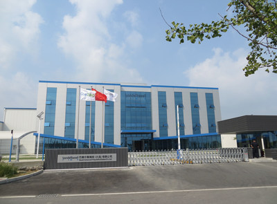 LyondellBasell starts production at new PP compounding plant in Dalian