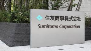 Sumitomo sells all of its stake in U.S. Marcellus shale gas project