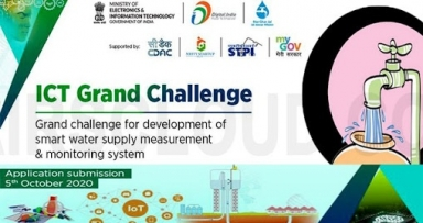 Jal Jeevan Mission's Grand ICT Challenge gets good response from startups