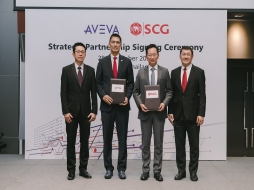AVEVA, SCG announce strategic partnership to deliver a digital reliability platform