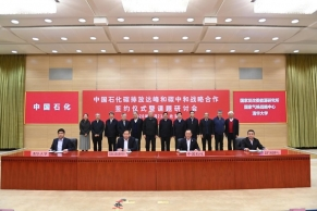 Sinopec targets carbon neutrality by 2030