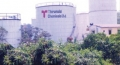Thirumalai Chemicals announces senior level changes