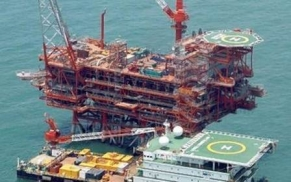 RIL & BP announces start of production of R Cluster