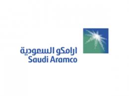 EIG and Mubadala consortium acquires 49% stake in Aramco Oil Pipelines