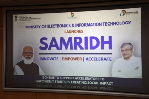 MeitY's SAMRIDH Scheme to support 300 startups